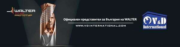 В И Д Интернационал