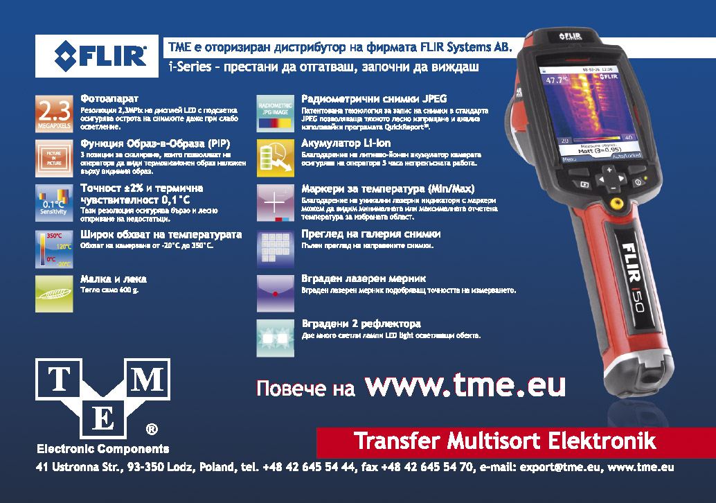TRANSFER MULTISORT ELECTRONIK