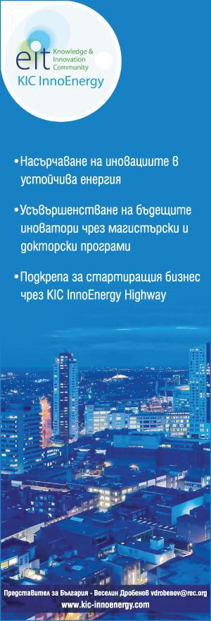Фондация Регионален Екологичен Център за Централна и Източна Европа - клон България
