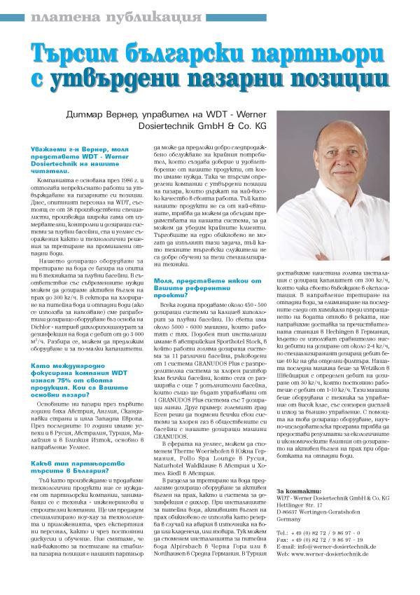 WDT-Werner Dosiertechnik