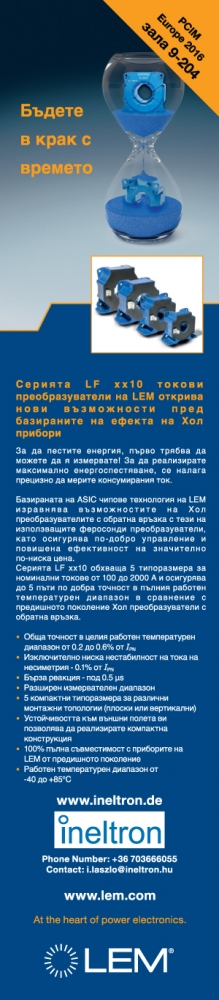 LEM International