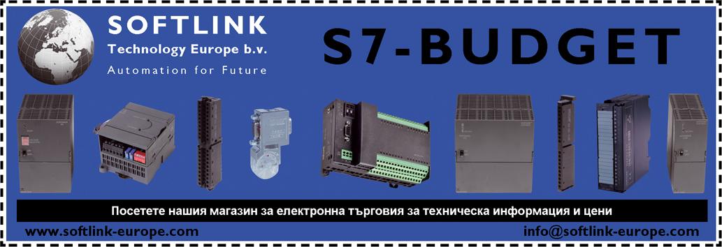Softlink Technology Europe i.o.