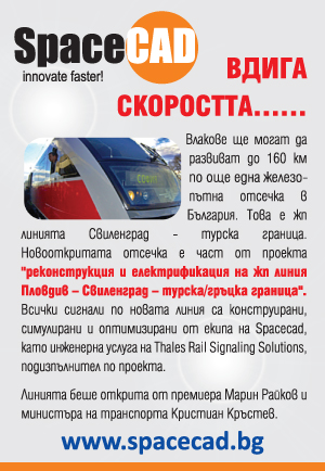 Спейс Кад