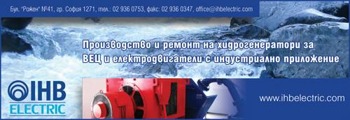 ИХБ Електрик