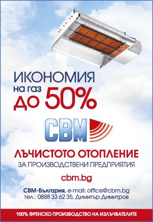 СВМ-България