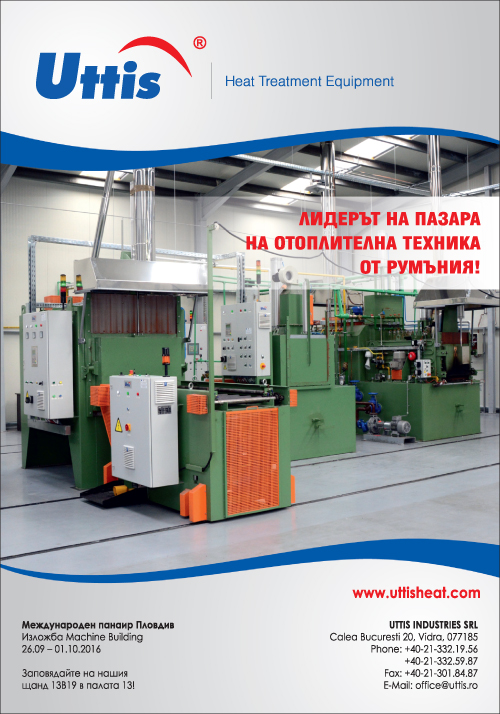Uttis Industries
