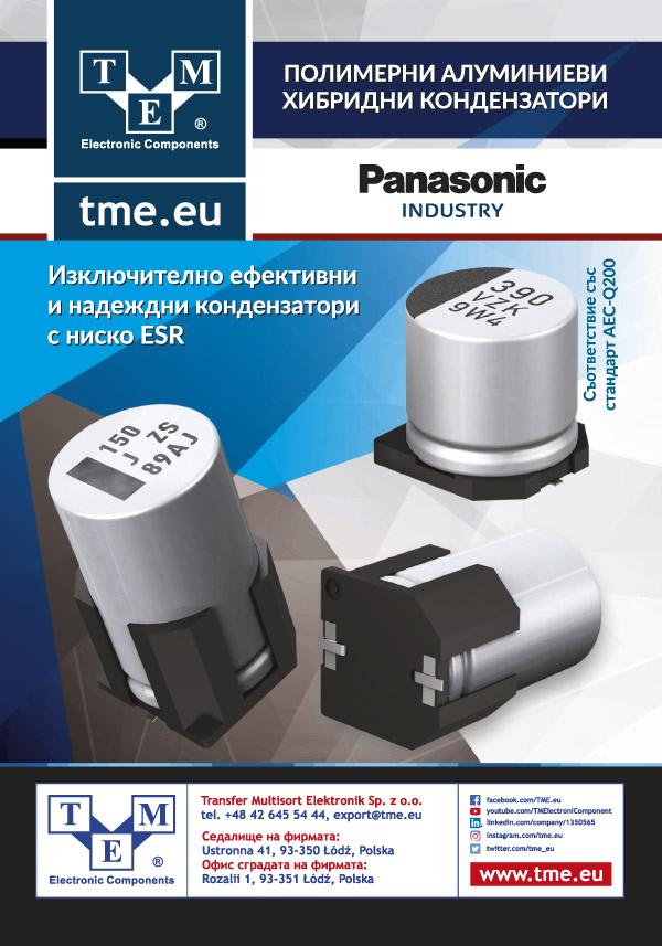 Transfer Multisort Electronik