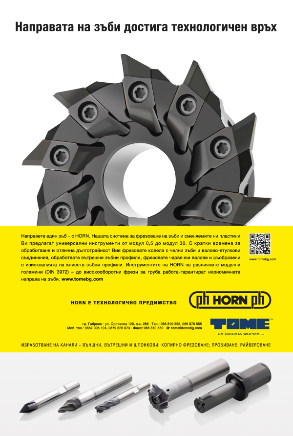 Horn Hungary