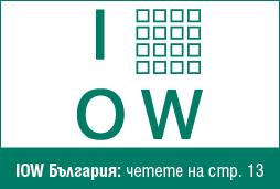 Йов България