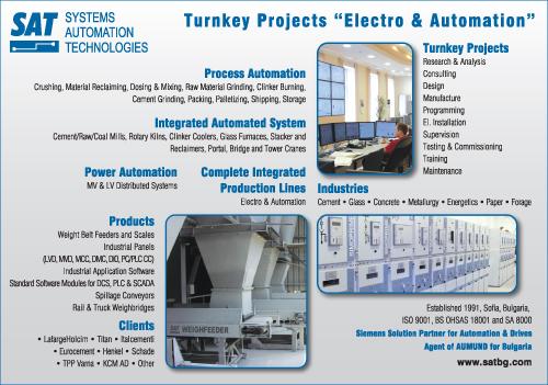 Системи Автоматика Технологии