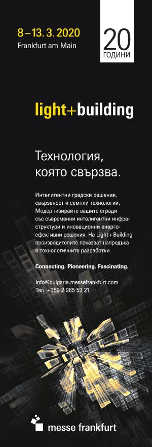 Интер Експо Център