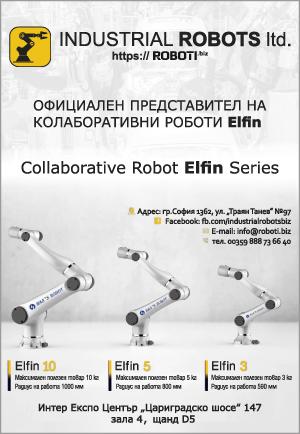 Индустриални роботи