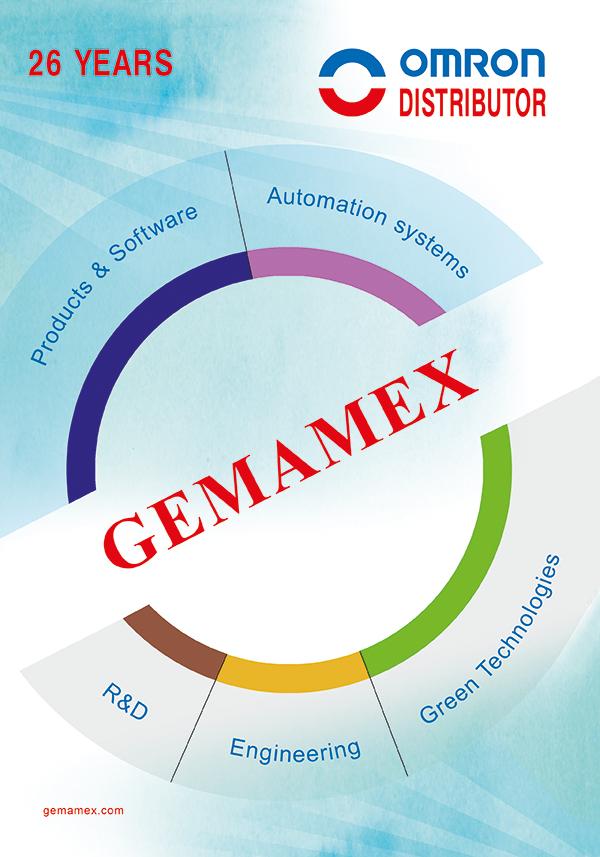Гемамекс