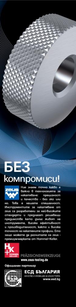 ЕСД България