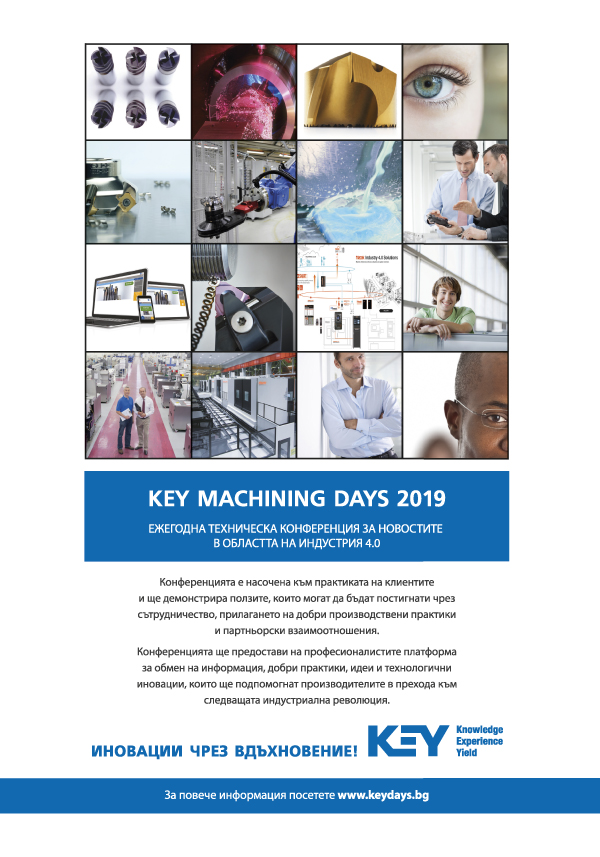 KEY Machining Days