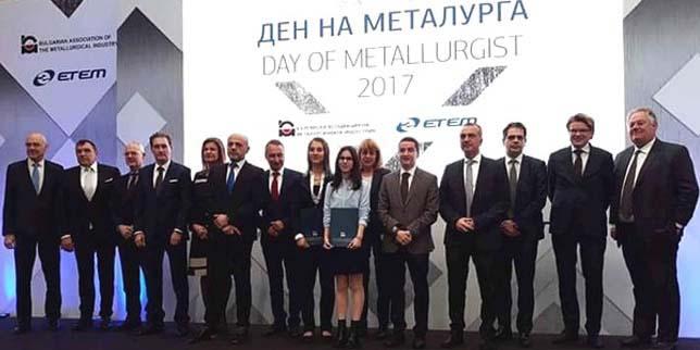 Mеталургичният сектор отбеляза Деня на металурга