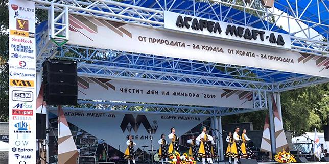 ЙОВ България взе участие в честванията на Деня на миньора в Панагюрище