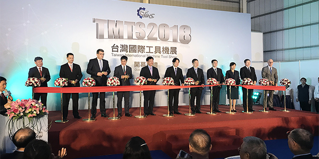 Популярността на TMTS расте, тайванските машиностроители вървят напред и нагоре