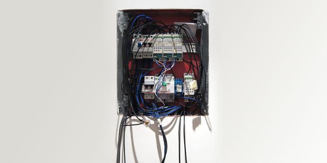 Материали за корпуси на кутии за електрооборудване