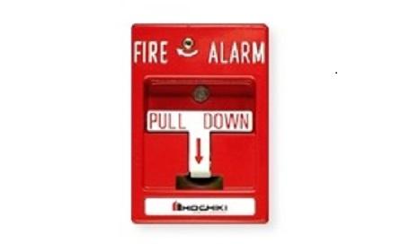Сектрон организира нов курс за пожарна безопасност по Наредба №8121з-531