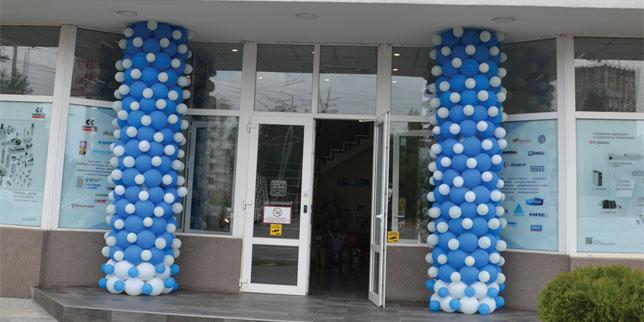ЛД откри новия си офис в София