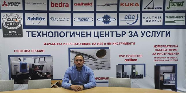 Доставяме върхови технологии и продукти за успешния бизнес на производителите в България