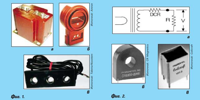 Измервателни трансформатори – част 2