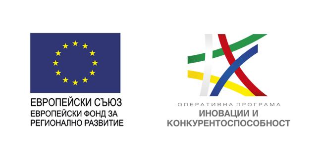 МЕТАЛИК БИСИПИ АД внедри пилотно за България технологично решение