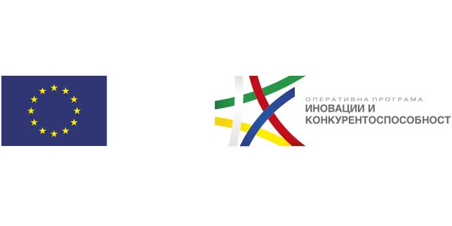 Балканкар Заря АД изпълнява проект за повишаване на ресурсната ефективност чрез внедряване на пилотно технологично решение и продуктова иновация