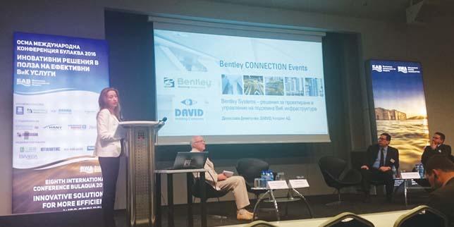 ДАВИД Холдинг представи решенията на Bentley Systems
