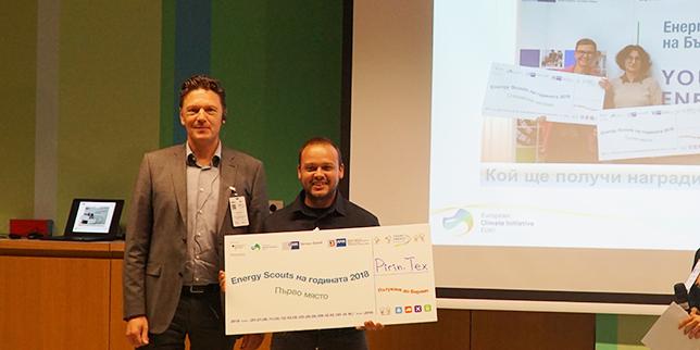 ГБИТК връчи награди на отличените по проекта Young Energy Europe