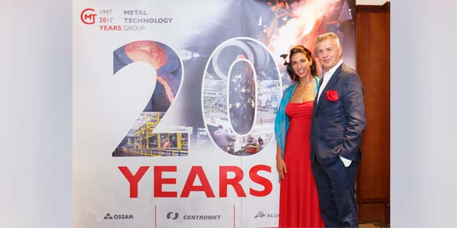 Група Технология на металите Ангел Балевски Холдинг АД отпразнува 20 години от основаването си