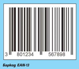 Системи за проследимост и маркиране в производството