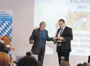 Представителството на Бавария в България връчи наградите си за 2013 г.
