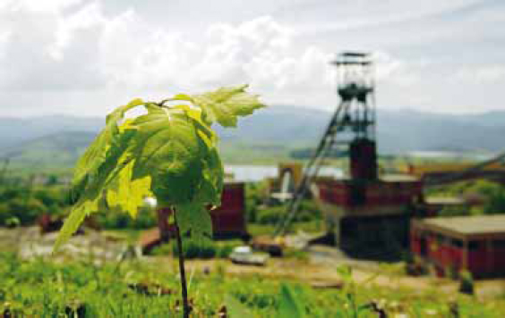 Юбилеен балкански конгрес по преработка на минерални суровини