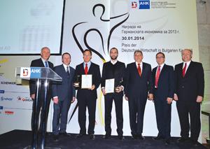 ГБИТК връчи наградите на германската икономика в България за 2013 г.