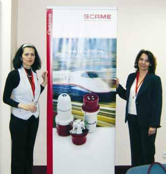 Ехнатон представи най-новите продуктови предложения на SCAME