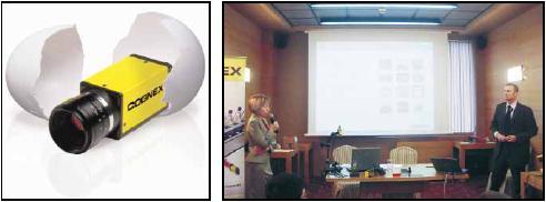 Ехнатон представи решения за машинно зрение