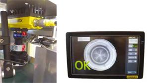 Ехнатон: CapsVision-P е цялостно решение за инспекция на пластмасови капачки