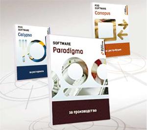 Перфект Инженеринг: Информационната система Paradigma позволява цялостно планиране на производството