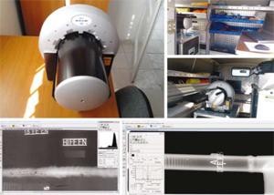 ГАМА работи със система HD-CR 35 NDT производство на DURR NDT