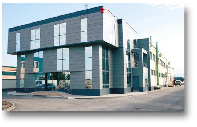 Интеркомплекс в нова сграда