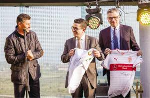 Трелеборг Сийлинг Солюшънс официално откри новия си офис в София