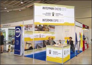 Проведе се четвъртото издание на Интермин Експо
