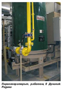 БГ Терм предлага парогенераторите на Clayto